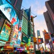 NEW YORK CITY -MARCH 25: Times Square, featured with Broadway Th — Stock Photo #14768933