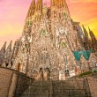 Постер, плакат: BARCELONA SPAIN DECEMBER 14: La Sagrada Familia the impress
