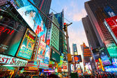 NEW YORK CITY -MARCH 25: Times Square, featured with Broadway Th — Zdjęcie stockowe