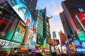 New york city -march 25: times square, presenterade med broadway th — Stockfoto