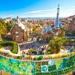 Park Guell in Barcelona, Spain. — Stock Photo #17409303