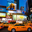NEW YORK CITY -MARCH 25: Times Square, featured with Broadway Th — Foto de Stock