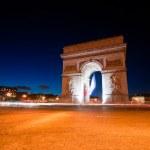 State Tower after sunset, bangkok, Thailand. Paris, Arc de Triom — Stock Photo #17977949