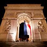 State Tower after sunset, bangkok, Thailand. Paris, Arc de Triom — Stock Photo #17977957