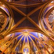 Interior view of the Sainte Chapelle, Paris, France. - Stock Photo