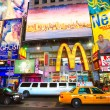 NEW YORK CITY -MARCH 25: Times Square, featured with Broadway Th — Стоковое фото