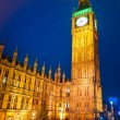 The Big Ben and the House of Parliament at night, London, UK. — Stock Photo