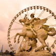 Stock Photo: Place de lConcorde, Paris - France