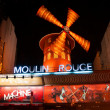 PARIS - DECEMBER 10: The Moulin Rouge by night, on December 10, - Stock Photo