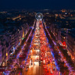 Champs elysees, Paris. - Stock Photo