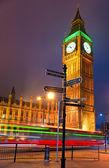 The Big Ben at night, London, UK. — Stock Photo