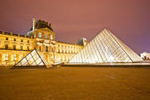 PARIS-DECEMBER 06: The Louvre Art Museum on December 06, 2012 in — Stock Photo