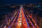 Champs elysees, Paris. — Stock Photo