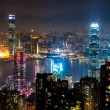 Hong Kong at night. — Stock Photo