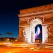 Paris, Arc de Triomphe by night — Stock Photo