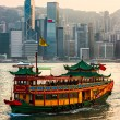 Hong Kong Harbour at sunset. — Stock Photo #24087379