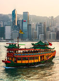 Hong Kong Harbour at sunset. — Stock Photo