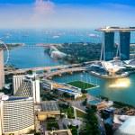 Singapore city skyline at sunset. — Stock Photo #26462197