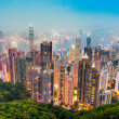 Hong Kong. — Stock Photo