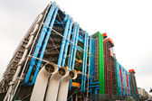 The Pompidou cultural center in Paris, France — Stock Photo