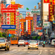 Busy Yaowarat Road — Stock Photo