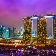 Singapore city skyline at sunset. — Stock fotografie