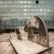 Institut du Monde Arabe — Stock Photo