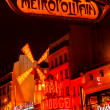 Stock Photo: Moulin Rouge by night
