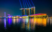 Singapore city skyline at sunset. — Foto de Stock