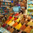 Grand Bazaar in Istanbul, Turkey. — Stock Photo #38083987