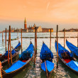 Stock Photo: Gondol- Venice.