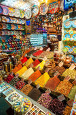 The Grand Bazaar in Istanbul, Turkey. — Stock Photo