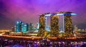 Singapore city skyline at sunset. — Stock Photo