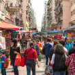 Shoppers and visitors crowd at a shopping street — Stock Photo #39639239