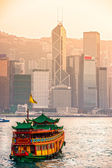 Panoramic view of Hong Kong skyline. China. — Stok fotoğraf