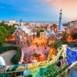 Park Guell in Barcelona, Spain. — Stock Photo #40024531