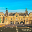 Louvre Museum and Pont ses arts, Paris - France — Stock Photo