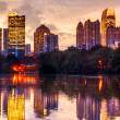 Stockfoto: Atlanta, Georgia, USA