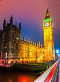 The Big Ben, the House of Parliament and the Westminster Bridge  — Stock Photo