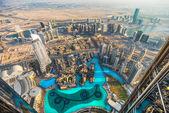Dubai skyline, UAE — Stock Photo