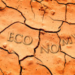 Economy Dried Up or Drought - Stock Photo