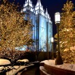 Salt Lake City Temple Square Christmas Lights - Stock Photo