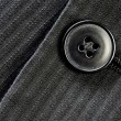 Stock Photo: Suit Coat Button
