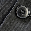 Suit Coat Button — Stock Photo