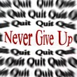 Never Give Up — Stock Photo