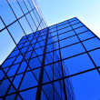 Stock Photo: Office building windows