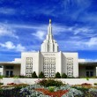Stock Photo: Mormon Temple