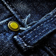 Denim Pants Button — Stock Photo