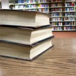 Library Books — Stock Photo #29976185