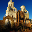 San Xavier Mission Christian Achurch — Stock Photo